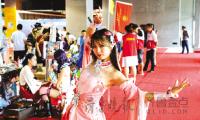 第三届中国(济宁)动漫文化节圆满落幕