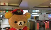 """轻松熊""""入侵""""日本地铁 旅客被萌到直呼不想走"""