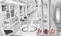 """广州地铁又现""""正义联盟""""动漫专列"""