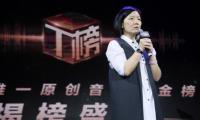 太合音乐集团副总裁张枏:T榜让音乐人回归创作