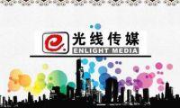 光线传媒上半年净利3.2亿 动漫领域投资14起