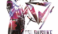 声优歌手小野大辅即将推出首张演唱会Blu-ray&DVD