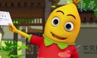 东莞首部三维动画电影《吉祥宝宝之我是食神》19日上映