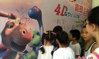 国内首部有关侏罗纪4D动漫影片在四川自贡首映