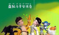 江映蓉演绎动漫剧《盘瓠与辛女传奇》主题曲