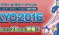 C3日本最大动漫模玩博览会首次来京!