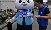 """志愿者设计""""熊猫警察""""卡通形象与安检引导工作"""