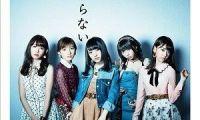 日媒爆料:秋元康已经厌倦AKB48