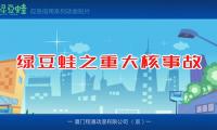 翔通动漫多部作品入围2016新光奖国际动漫大赛