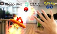 """""""徒手抓精灵 微动Vidoo这样玩Pokémon GO"""