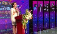 2016花妖国际游戏动漫音乐嘉年华郑州站启动仪式圆满举行