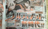 《火影忍者终极风暴4:博人之路》公布 明年2月2日发售