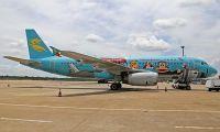 首都航空跨界Paul Frank 推出全主题卡通飞机