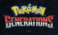 动画《精灵宝可梦世代》将在YouTube上播出