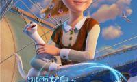3D动画《冰雪女皇之冬日魔咒》有望引进内地
