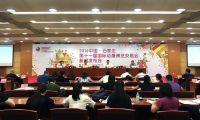 石家庄第十一届国际动漫博览交易会9月30日开幕