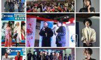 第五届动漫北京在京举行