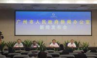 动漫IP成粤文创产业新增速 从业者们望开启动漫海丝路