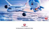 《哆啦A梦》痛飞机降临上海