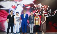 《侍灵演武:将星乱》超前首映燃爆全场 10月4日网络上线