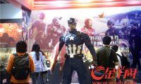 第九届中国国际漫画节开幕 广州进入美妙