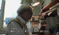 宫崎骏:日本动画是死宅的巢穴
