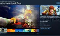 动画电影《大圣归来》登录Steam
