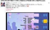 动画原创新番《凸变英雄》高能闯入日本并收获高评价