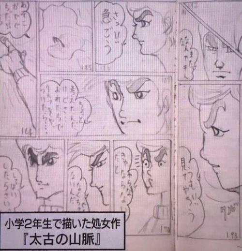天赋异禀!著名漫画家浦泽直树二年级画分镜稿