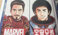 小山宙哉创作的《宇宙兄弟》与《钢铁侠》的联合漫画已登载