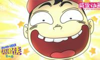 近期热播原创动画《快递侠》受各阶段用户热捧
