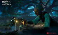 奇幻冒险巨制《圆梦巨人》正式在中国大陆公映