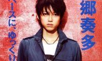 真人版《爱情向导上野先生》确定男主角演员