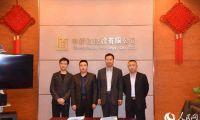 中动文化与中新道控股合作 推动动漫旅游等产业发展