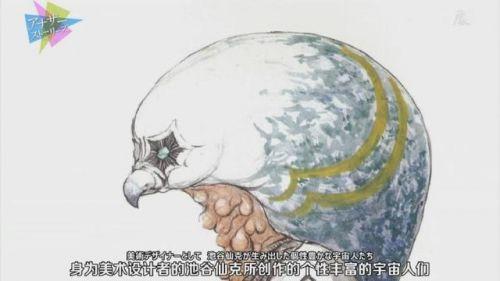 天冷路滑老爷子慢走《奥特曼》美术监督池谷仙克逝世