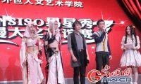 苏州动漫舞台剧大赛在外包学院上演