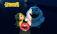 动漫IP《怪兽厨房》即将上线 衍生新业态