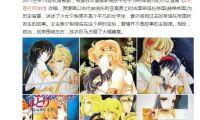湖南卫视将会推出少女漫画《天是红河岸》的版权自制剧