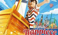 知名声优冈本信彦的个人首张专辑《Happiece》正式发售