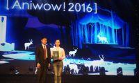 第十一届中国(北京)国际大学生动画节颁奖典礼举行