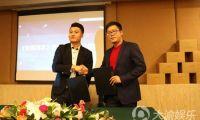 小说《校园高手》动漫版权与重庆微布谷文化签约