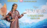 动画冒险喜剧《海洋奇缘》发布中文主题曲宣传照