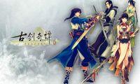游戏改编的电视剧《古剑奇谭2》曝出首批海报