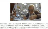 NHK播出纪录片《永不结束之人·宫崎骏》宫崎骏有意复出?