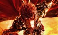 《大圣归来》加入奥斯卡最佳动画长片参评候选名单