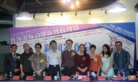 第二届珠海国际动漫游戏玩具节新闻发布会召开