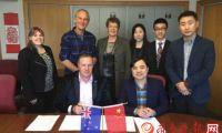 中国与新西兰首部合拍动画《太空学院》正式立项通过