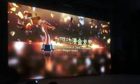 快看漫画《蔷薇X》摘得第13届中国动漫金龙奖