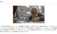 纪录片《永不结束之人·宫崎骏》完全捕捉大师性格