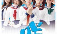 《天才麻将少女》真人日剧将有4话本篇及1话特别篇